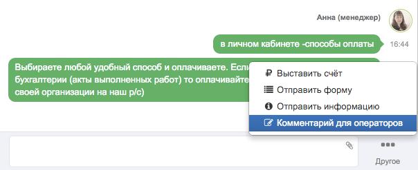 Снимок экрана 2016-05-20 в 13.53.37