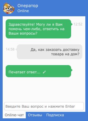 operator-bot2
