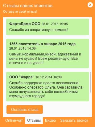 Снимок экрана 2015-02-19 в 17.29.59