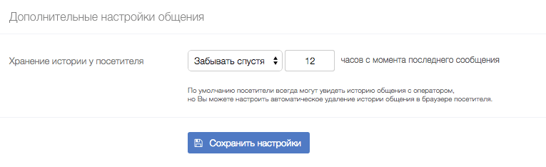 Снимок экрана 2015-07-23 в 15.47.35