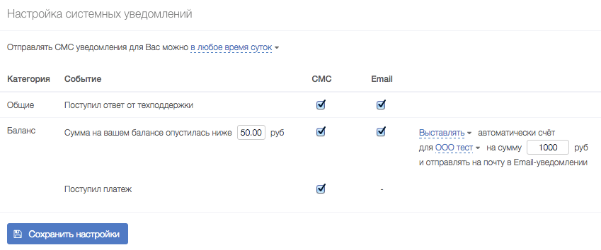 Снимок экрана 2015-11-10 в 5.16.10