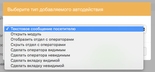 Снимок экрана 2016-10-07 в 13.47.07