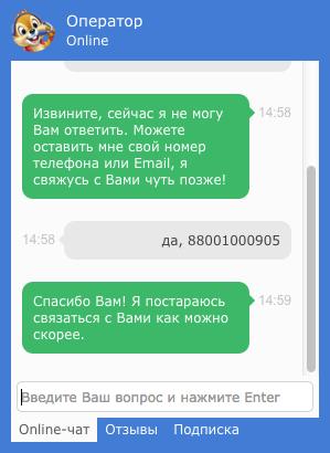 operator-bot5
